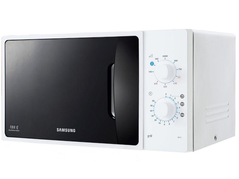 Samsung Samsung GE71A/XEO mikrohullámú sütő