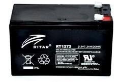 12V-os akkumulátorok
