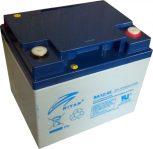 Akkumulátorok, elemek, töltők, szünetmentes tápegységek